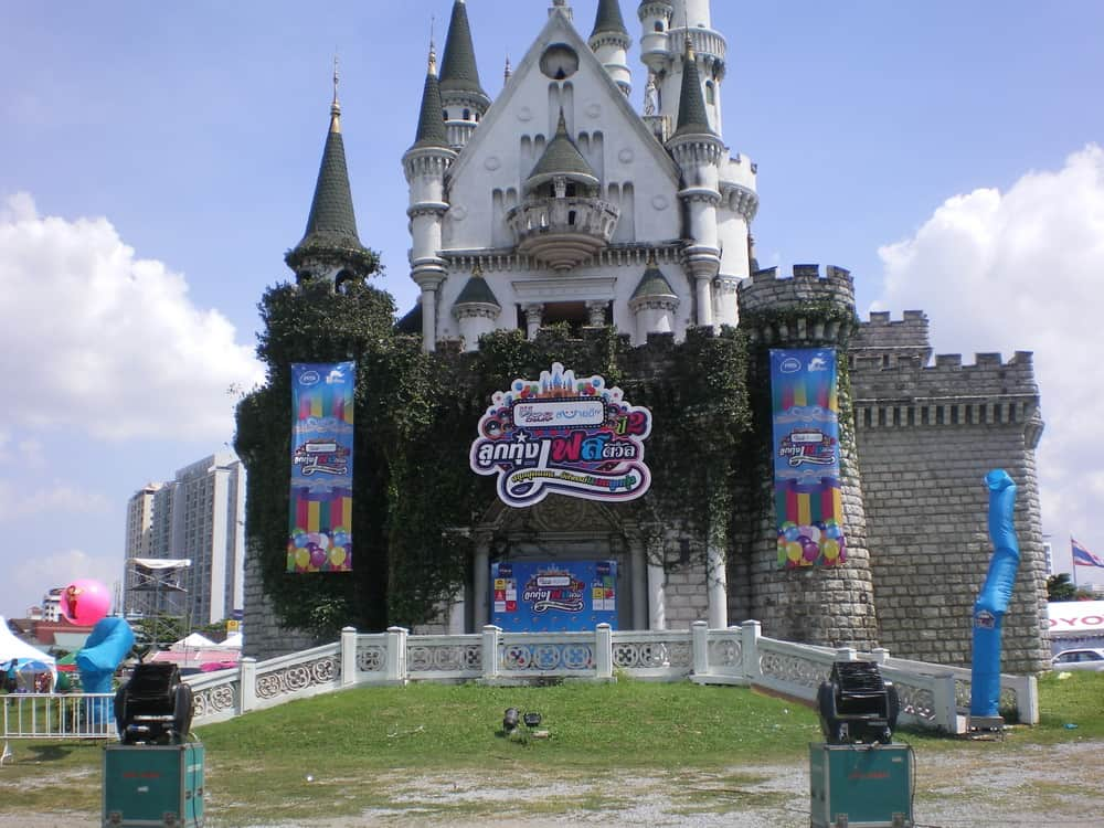 MSL is a multi-purpose location in Bangkok for company outings, music festivals and marketing events. Thailand Event Guide