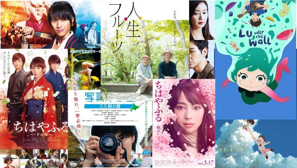 After a successful Japanese Film Festival in Bangkok and Chiang Mai, it is now the time to experience some prizing-winning Japanese movies on the big screen. Thailand Event Guide