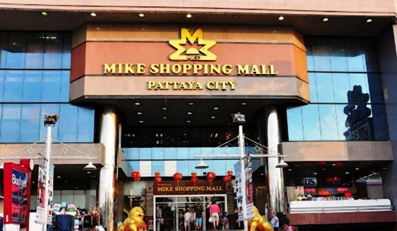 Pattaya Shopping Malls - Mike Shopping Mall Pattaya